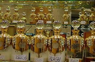 Parfum arabia