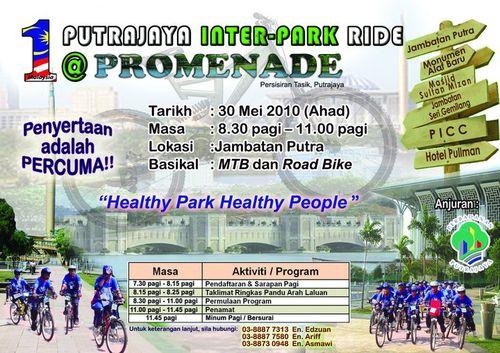 Inter Pak Ride