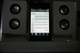 iPod Touch with speakers