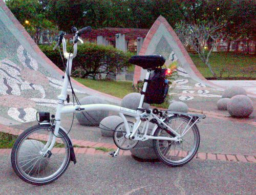 Brompton at Taman Cempaka 6-27-2012 6-21-34 AM 791x603