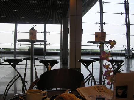 restaurantairport.JPG
